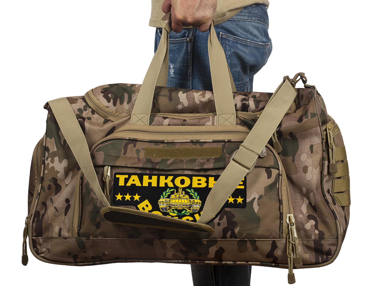 Купить тревожную сумку 08032B с нашивкой Танковые Войска по лучшей цене в Военпро