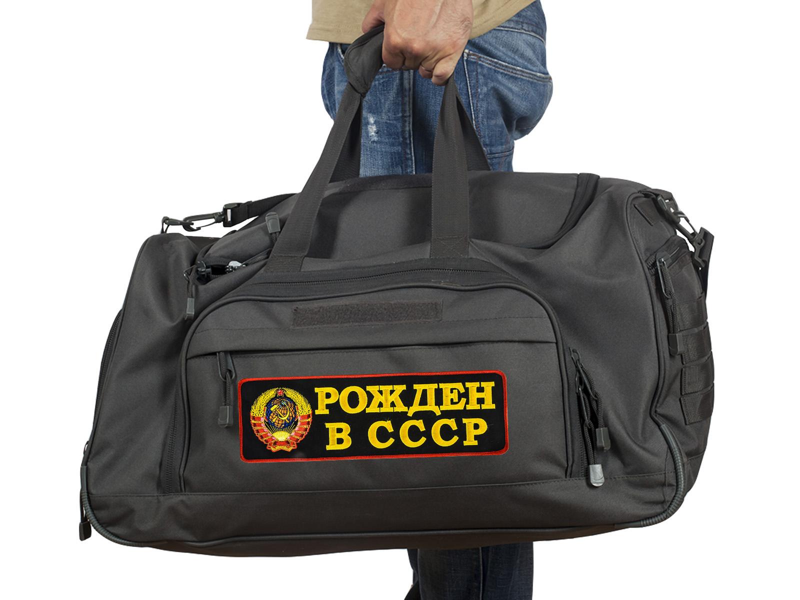Купить тревожную темную-серую сумку 08032B Рожденный в СССР по лучшей цене