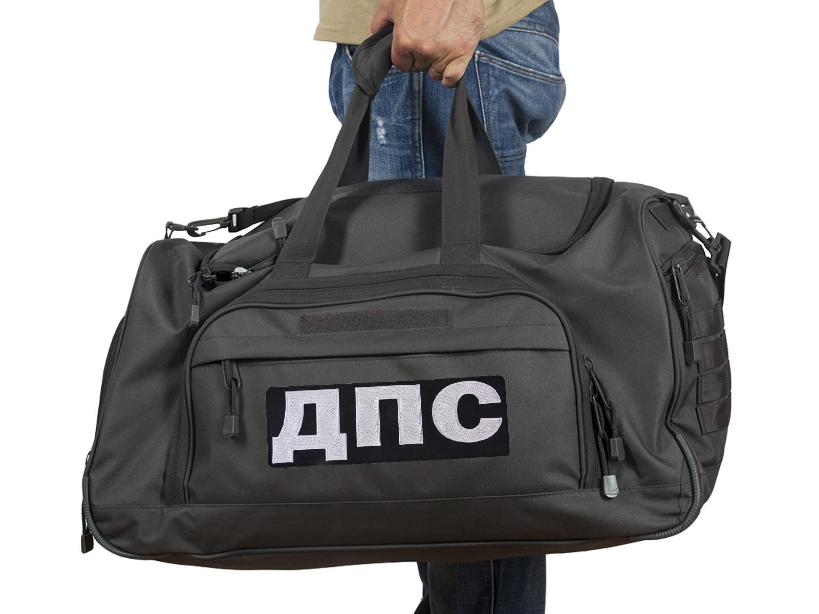 Купить тревожную темную-серую сумку 08032B с нашивкой ДПС по специальной цене в Военпро