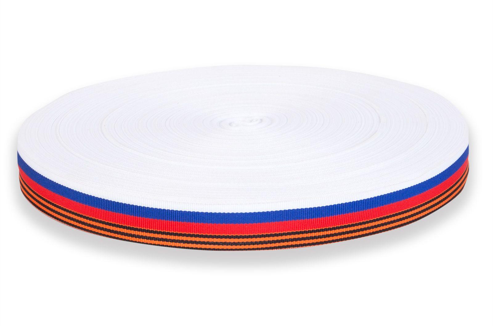 Триколор России с георгиевской лентой на бобине