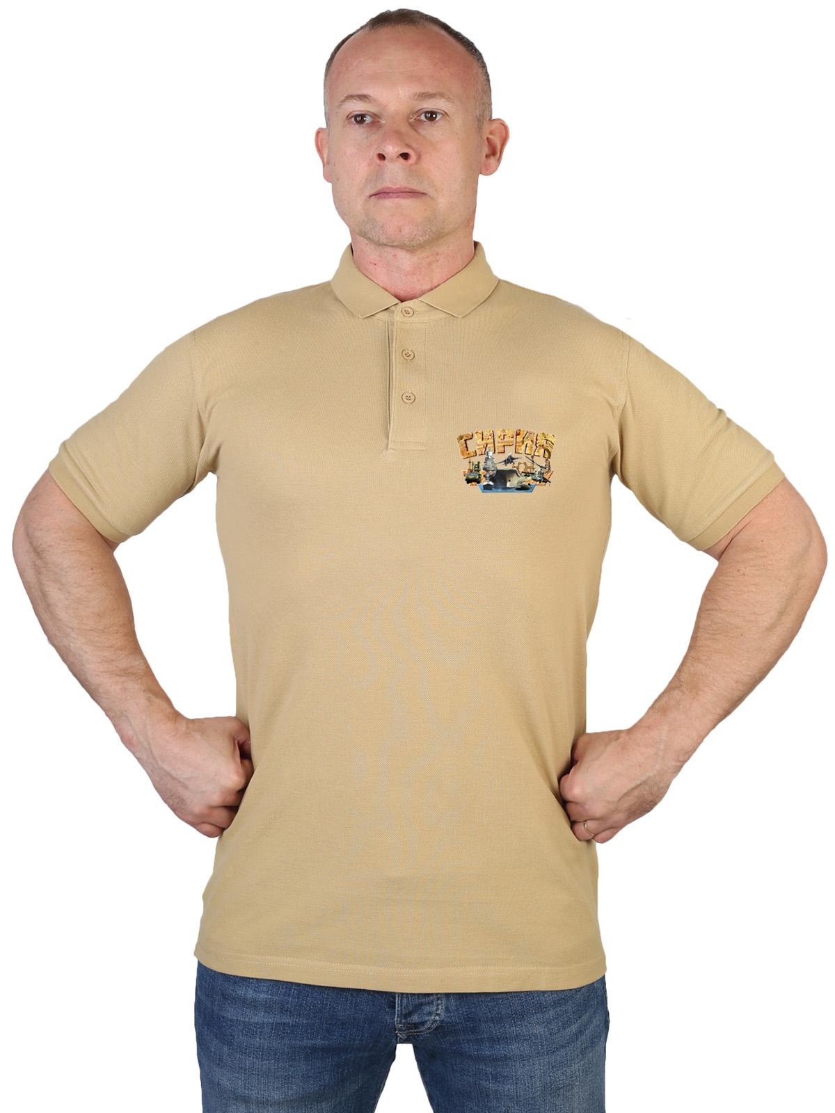 Купить трикотажную мужскую футболку-поло с термонаклейкой Сирия выгодно