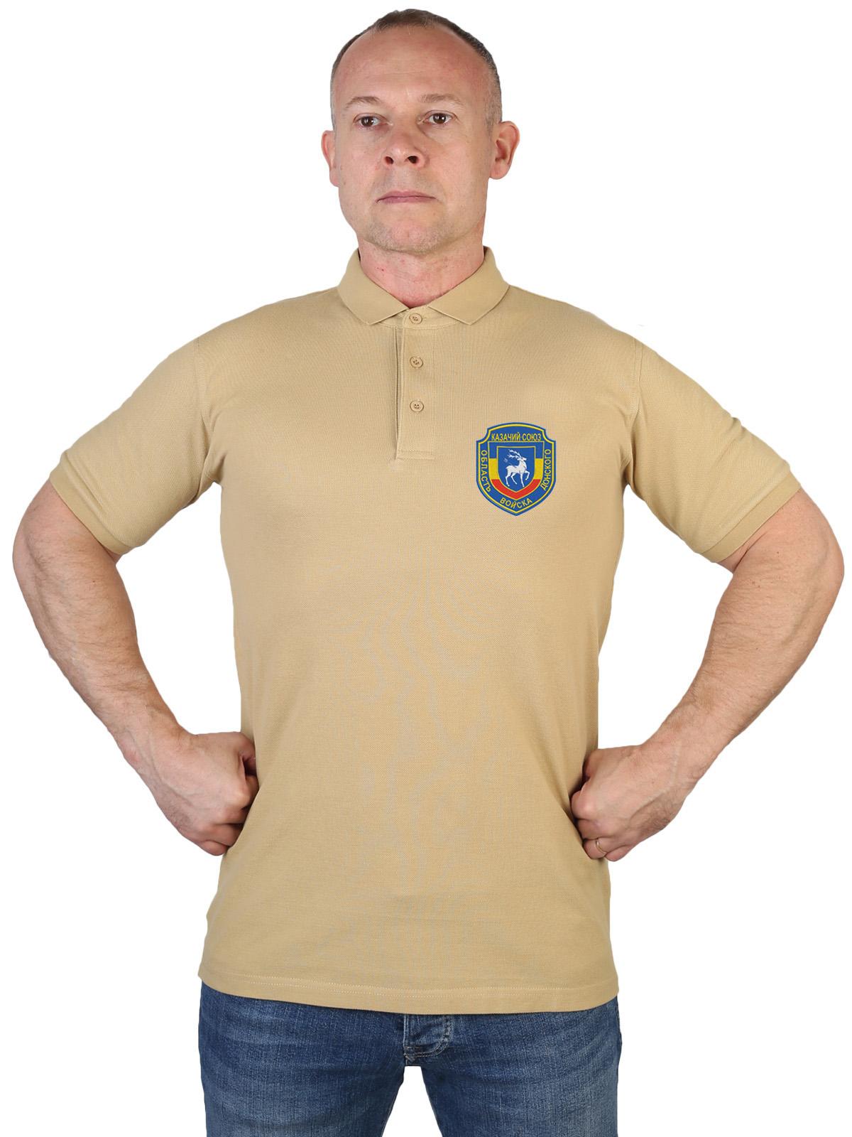 Купить трикотажную мужскую футболку-поло с вышивкой Казачий союз в подарок