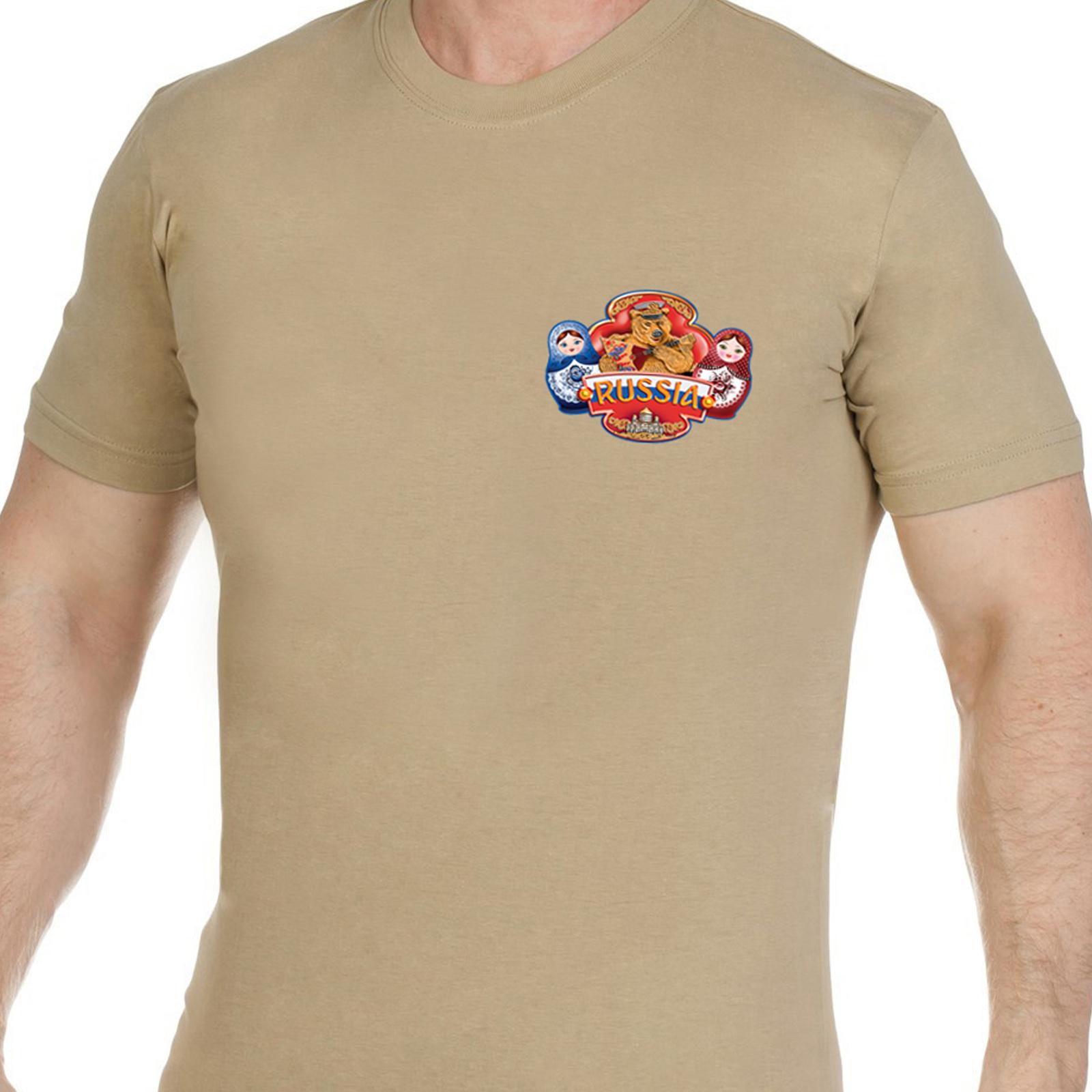 Трикотажная мужская футболка Россия