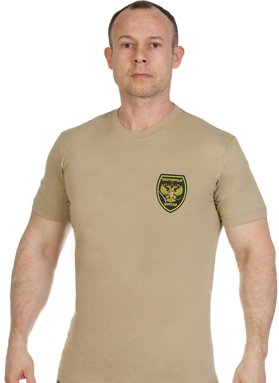 Купить трикотажную мужскую футболку с вышитым шевроном Охотничьи Войска оптом или в розницу