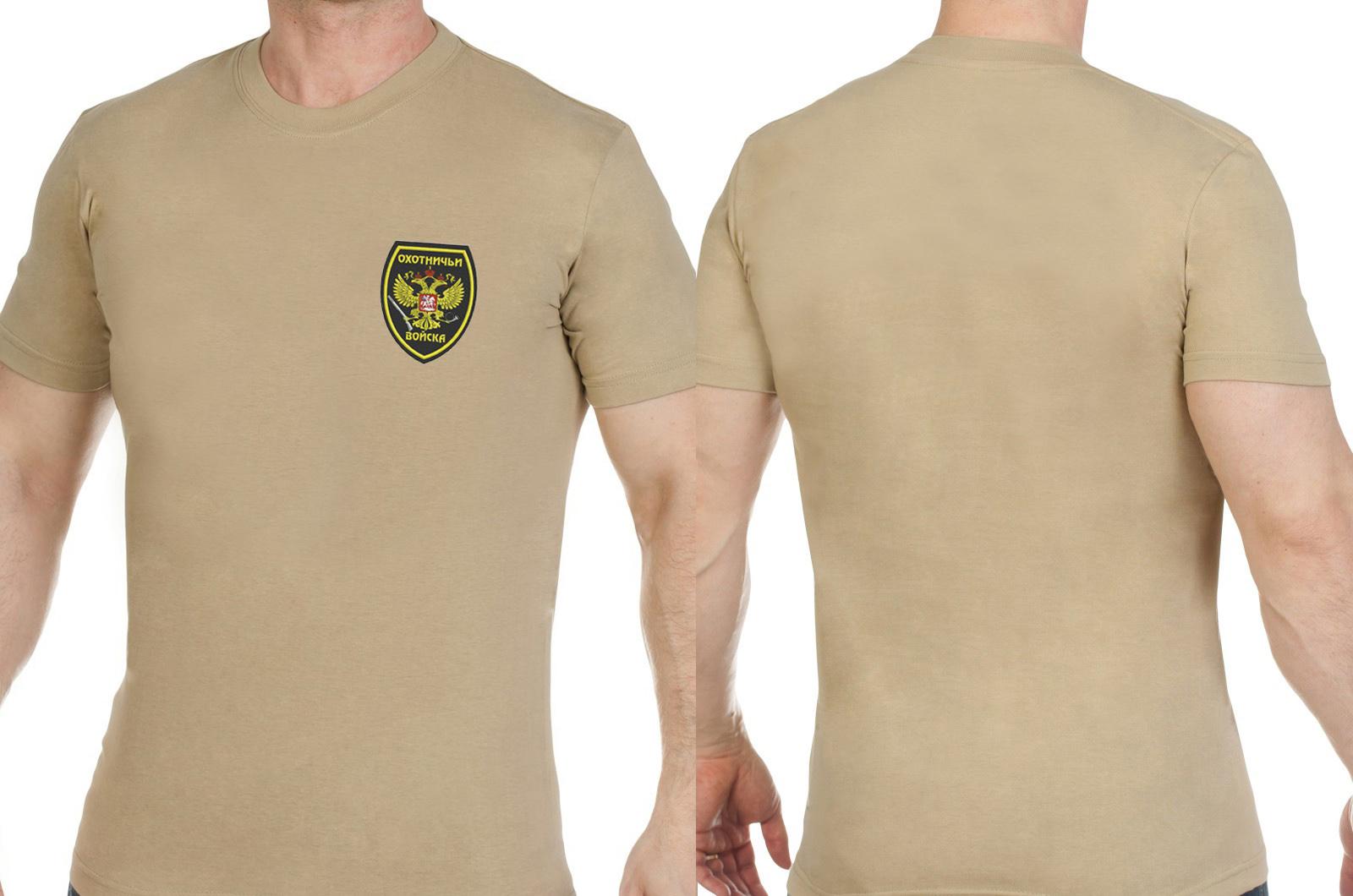 Трикотажная мужская футболка с вышитым шевроном Охотничьи Войска - купить оптом