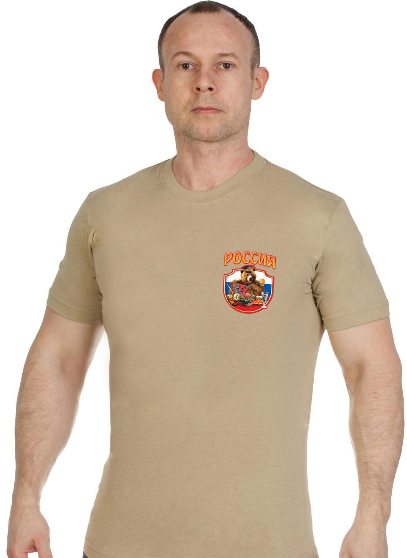 Купить трикотажную песочную футболку Россия онлайн с доставкой