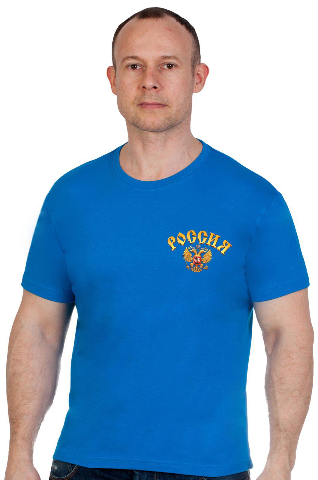 Купить трикотажную синюю футболку Россия с доставкой онлайн