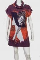 """Трикотажное платье с """"хомутом"""" от GOA & GOA."""