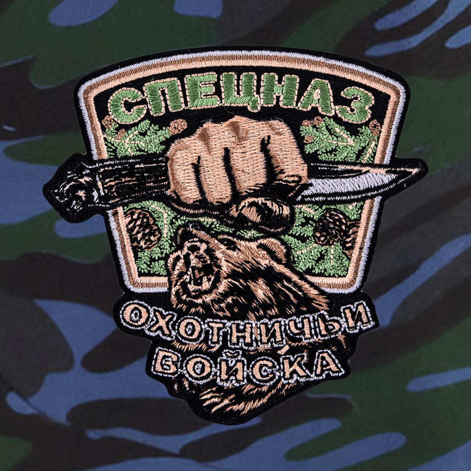 Трикотажные мужские шорты с эмблемой Охотничьих войск купить с доставкой
