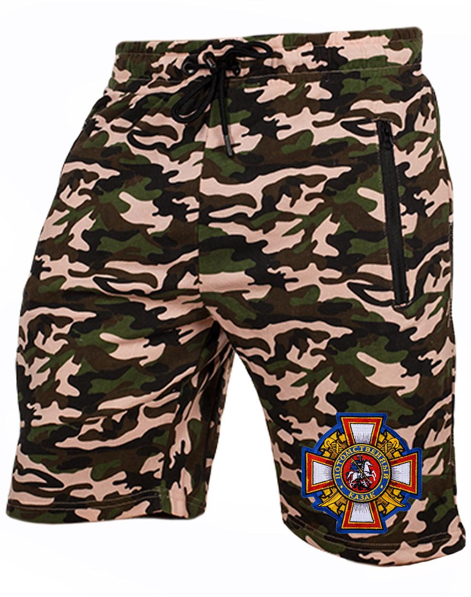 Купить трикотажные мужские шорты в камуфляже Woodland
