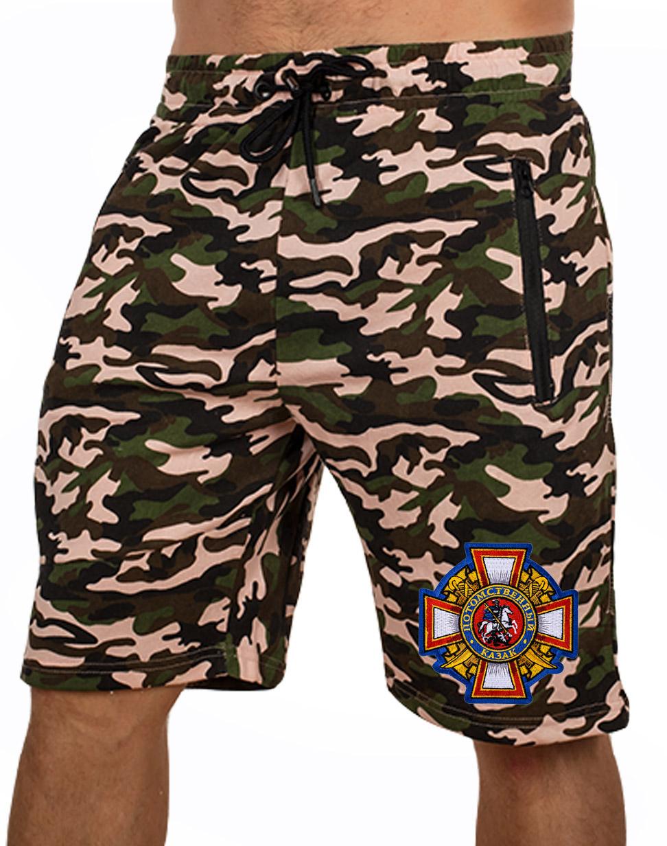 Трикотажные мужские шорты в камуфляже Woodland купить с доставкой или самовывозом