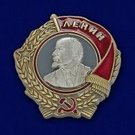 Трудовые награды СССР.