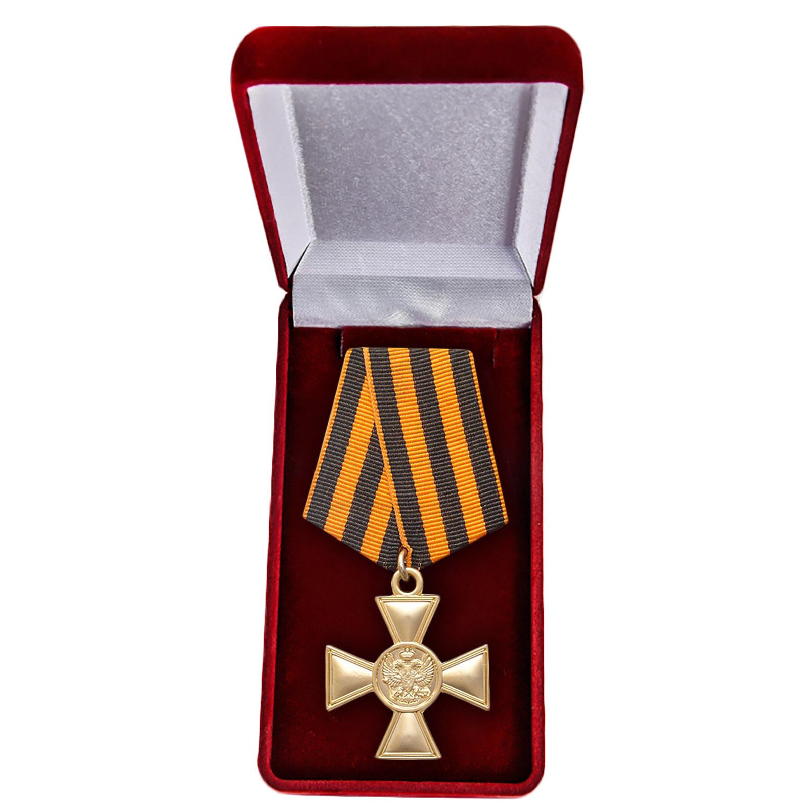 Царский Георгиевский крест для иноверцев в футляре