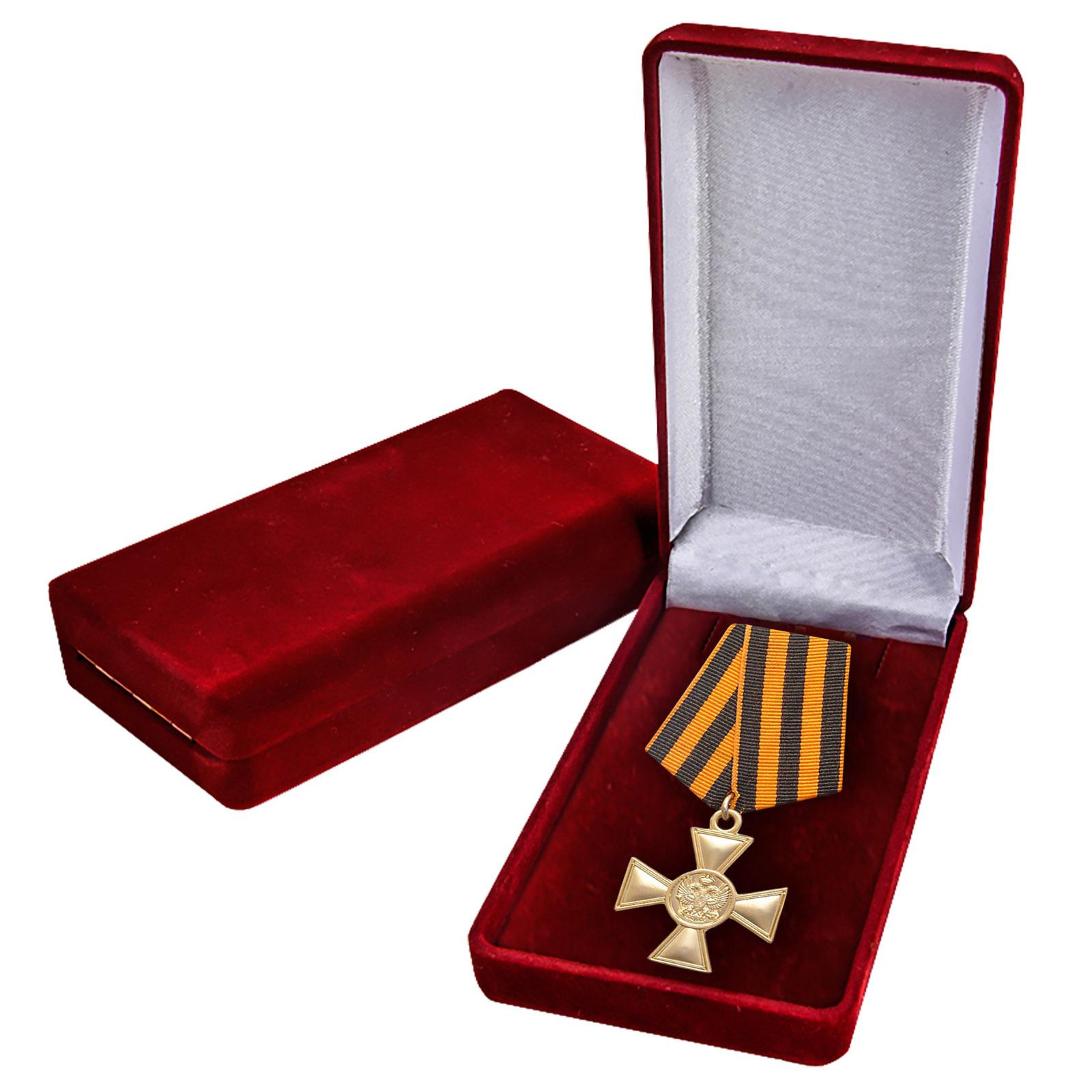Царский Георгиевский крест для иноверцев купить в Военпро