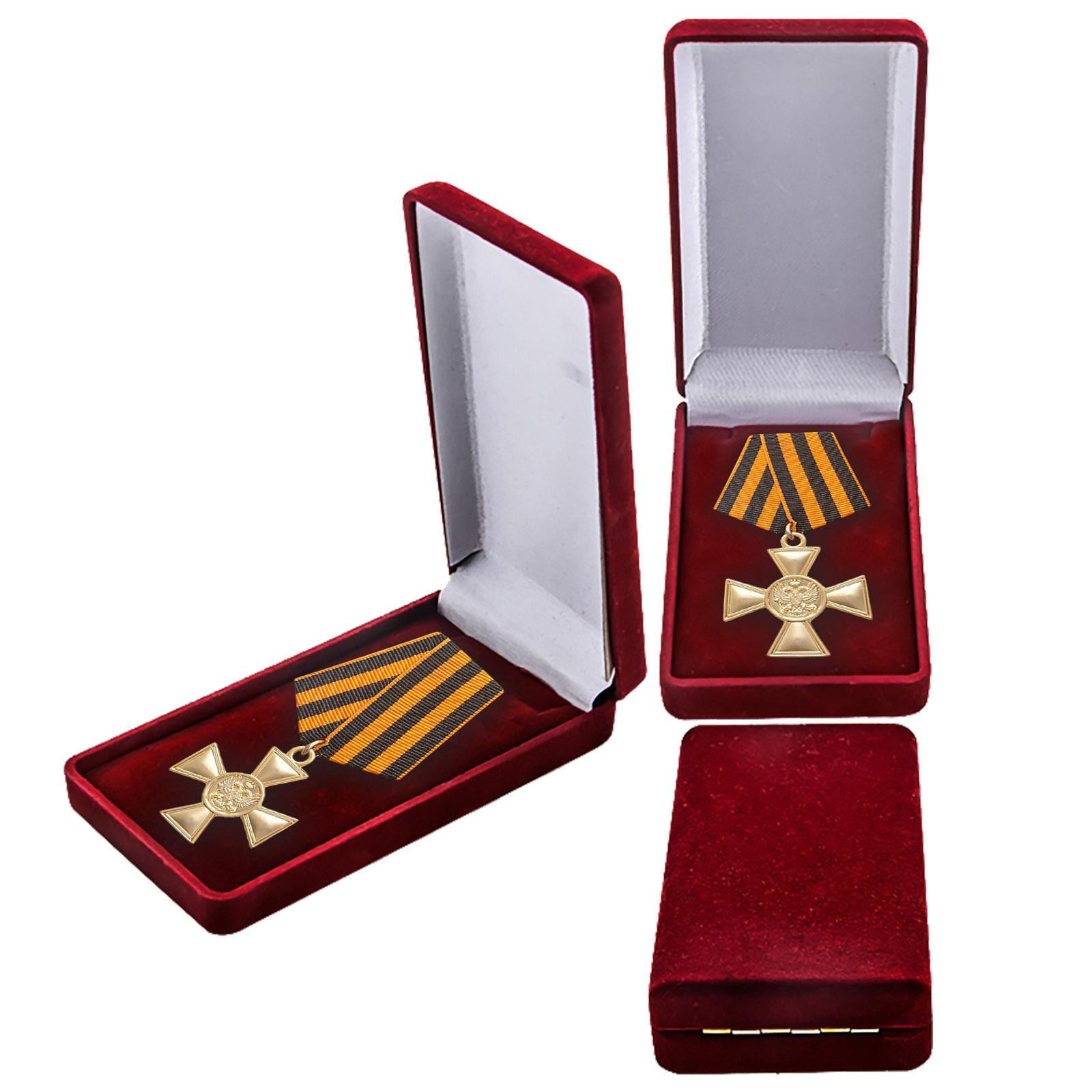 Царский Георгиевский крест для иноверцев заказать в Военпро