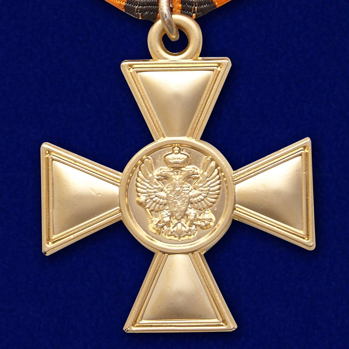 Царский Георгиевский крест для иноверцев