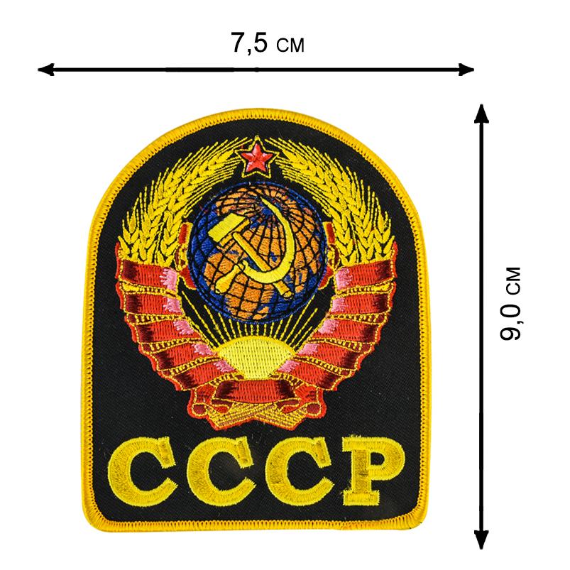 Купить цветную нашивку с гербом СССР