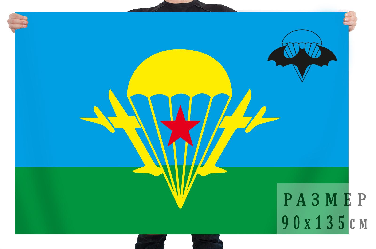 Цветной флаг Разведка ВДВ