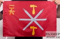 Тульский флаг 40x60 см