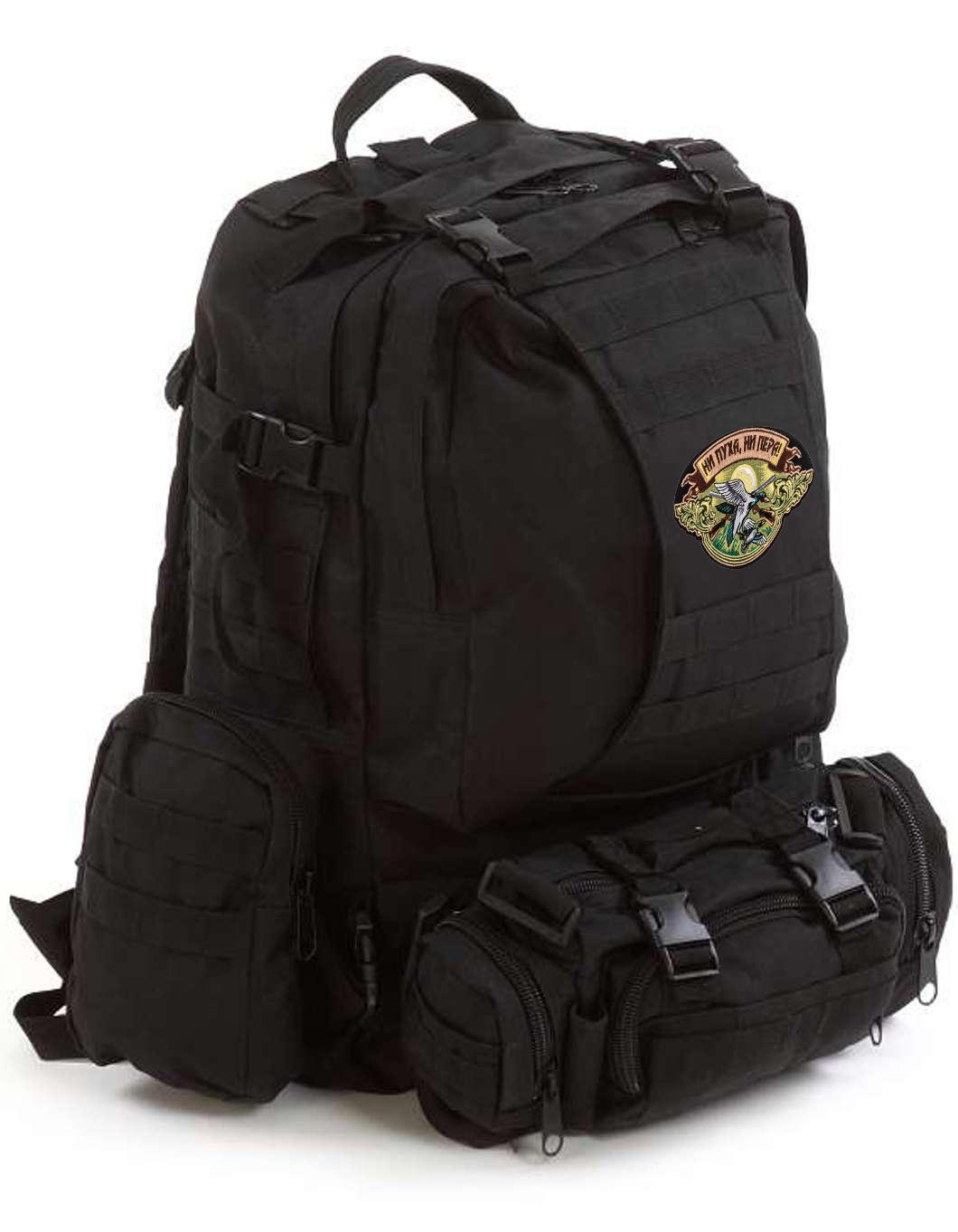 Туристический черный рюкзак с нашивкой Ни пуха, Ни пера! - заказать выгодно