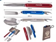 """Туристический столовый набор """"Россия"""" 4-в-1: нож, ложка, вилка, открывашка"""