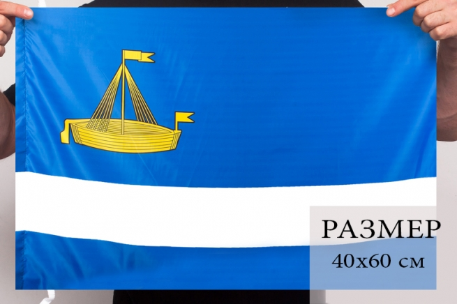 Тюменский флаг 40x60 см