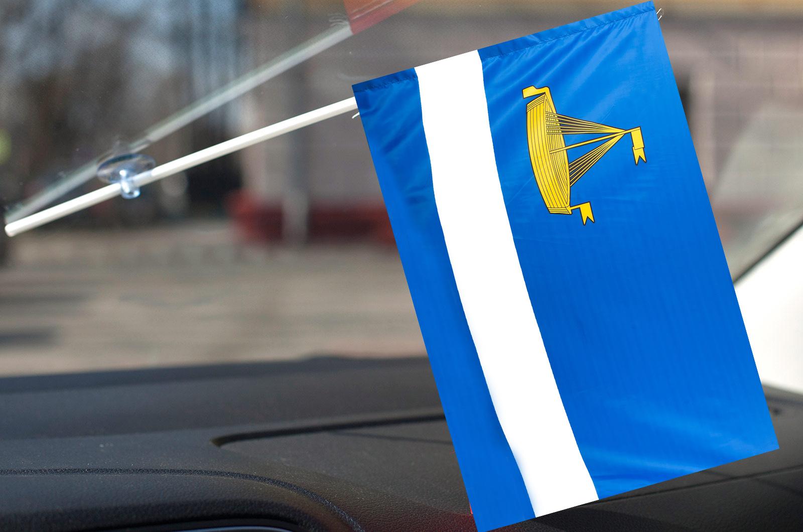 Тюменский флажок с присоской