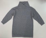 Удлиненная женская кофточка серого цвета
