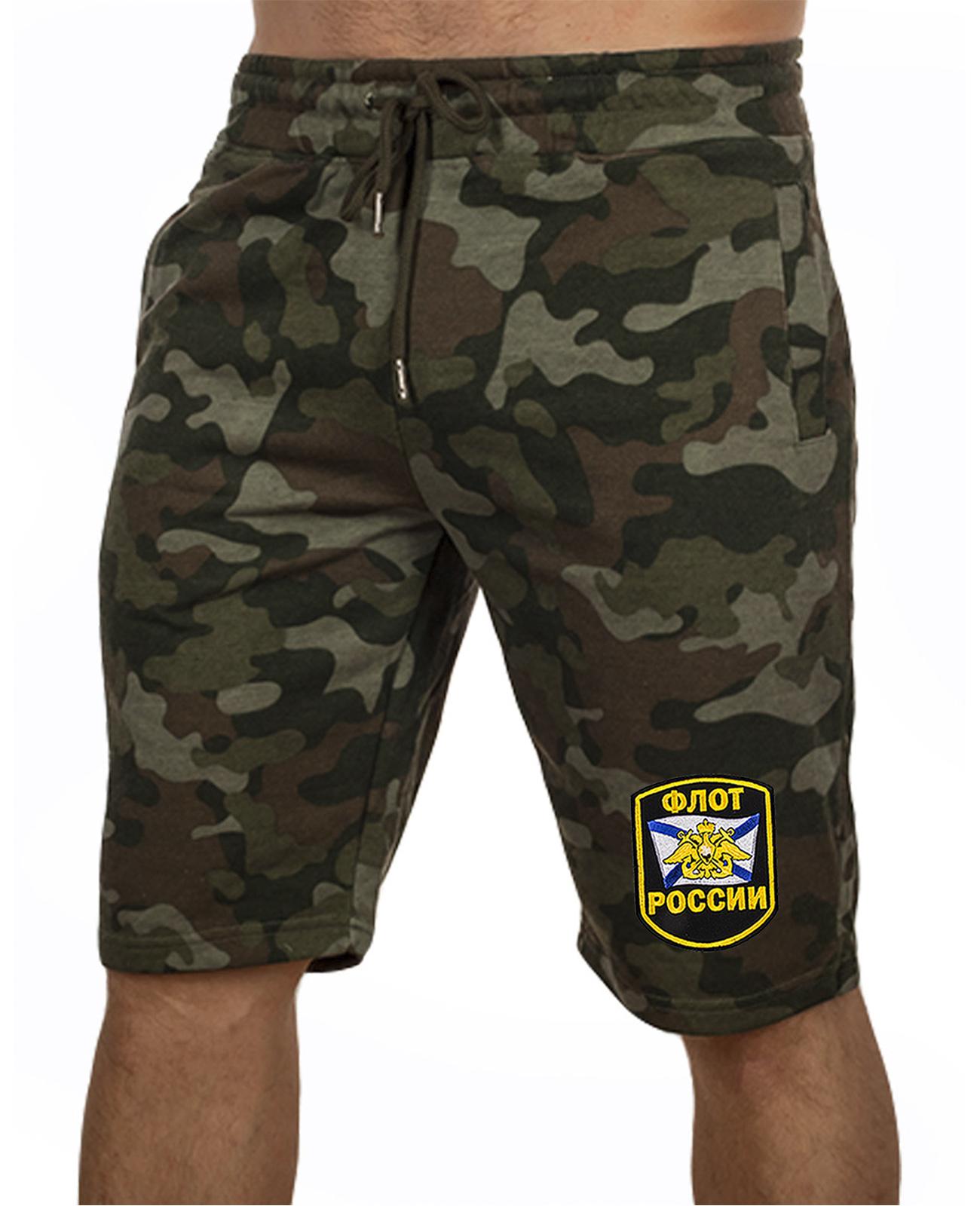 Купить удлиненные армейские шорты с нашивкой Флот России в подарок моряку