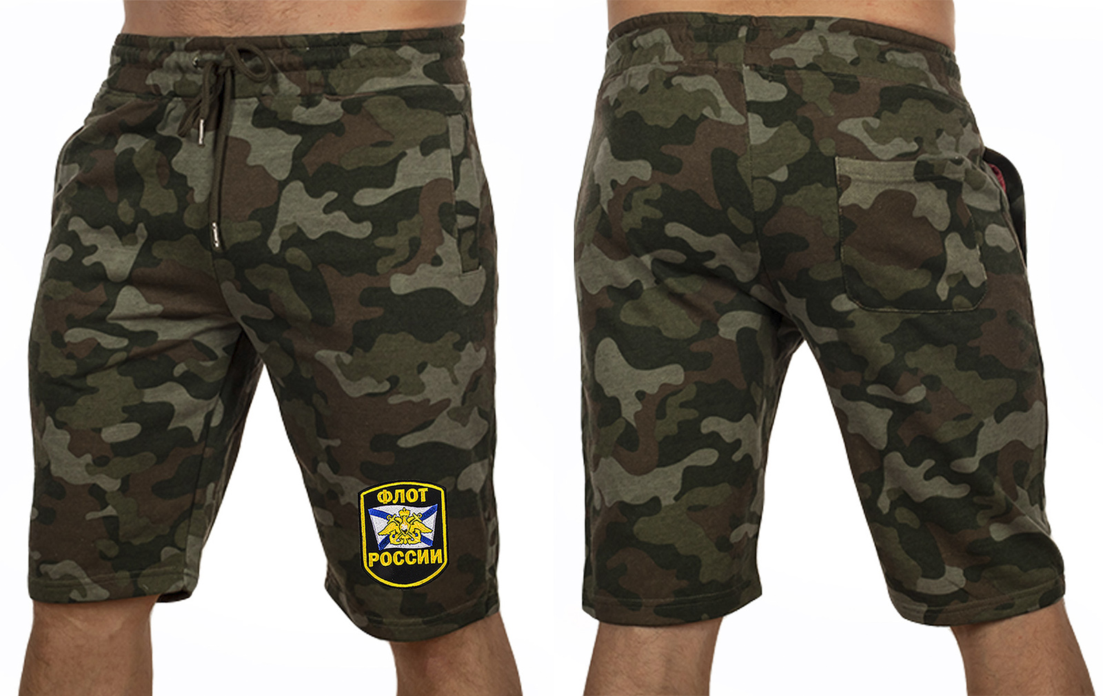 Удлиненные армейские шорты с нашивкой Флот России - купить по низкой цене