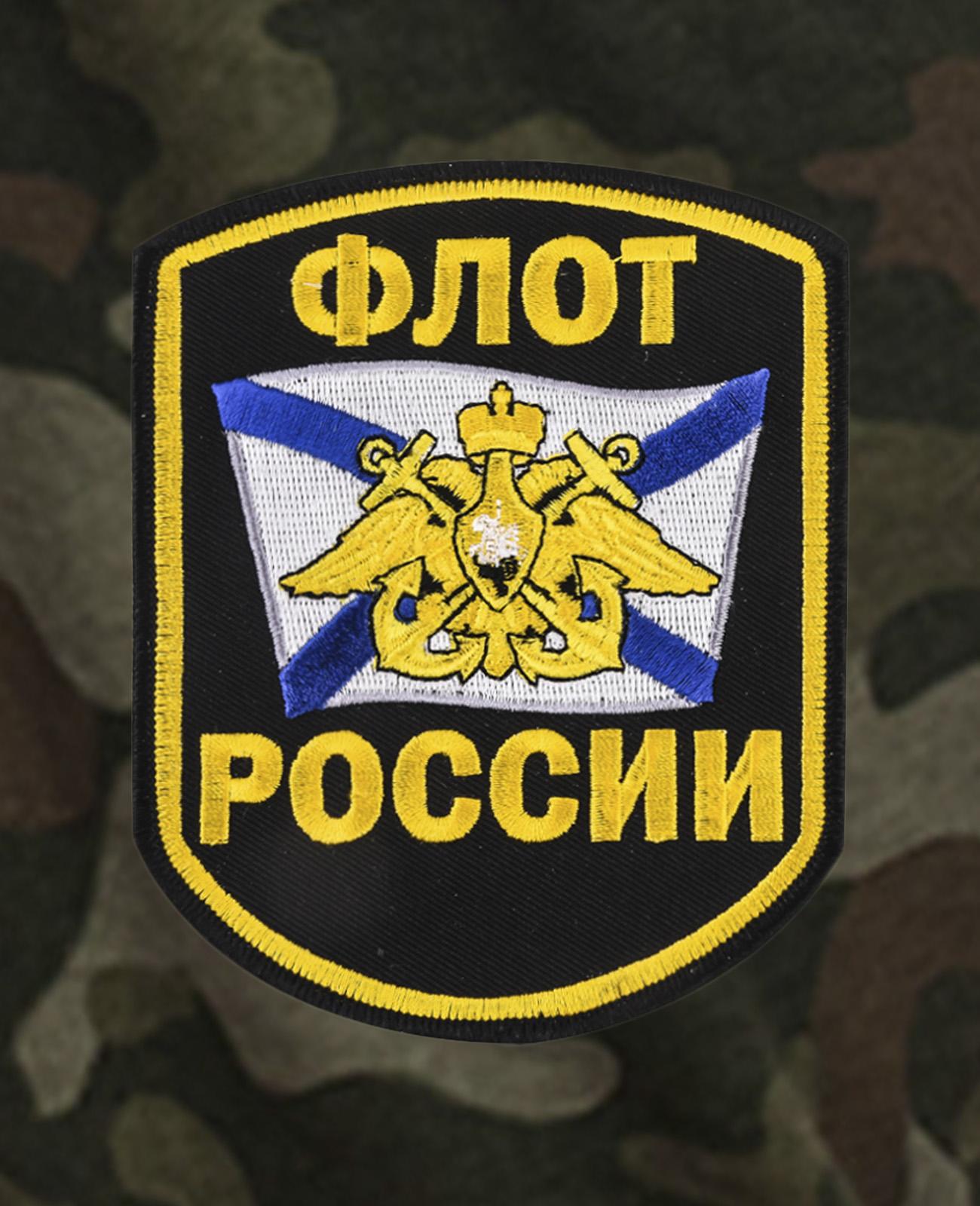 Удлиненные армейские шорты с нашивкой Флот России