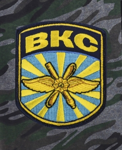 Удлиненные мужские милитари-шорты с нашивкой ВКС