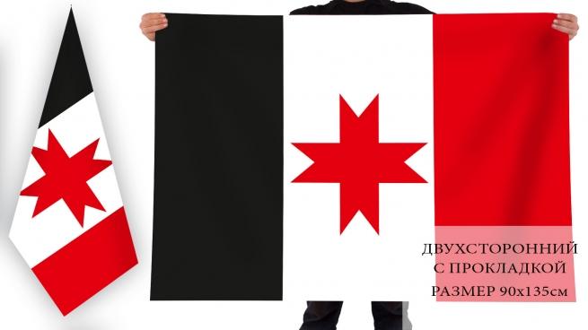 Удмуртский флаг двухсторонний