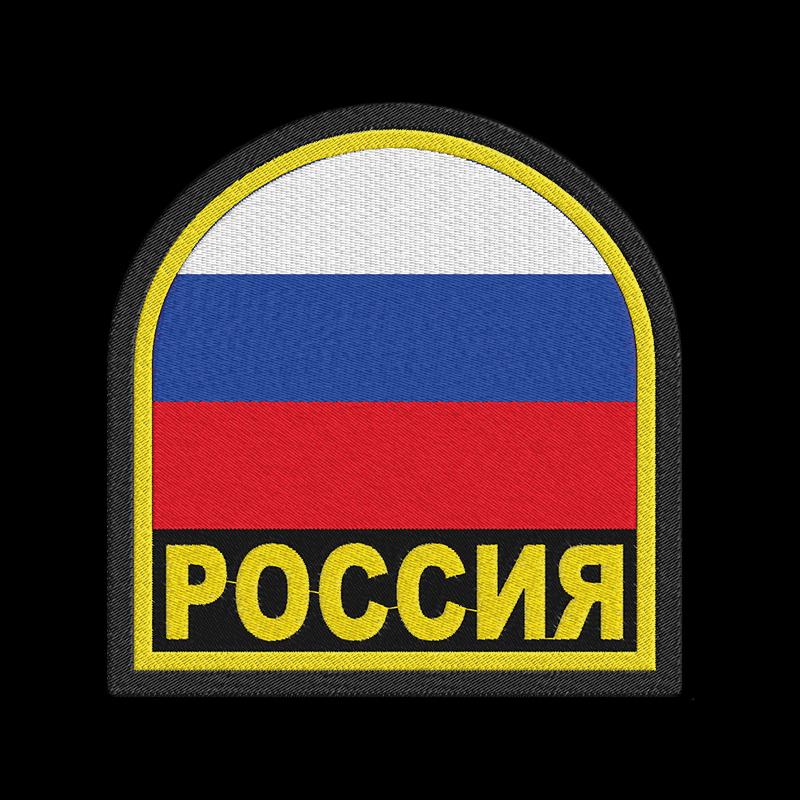 """Заказать удобную черную толстовку с нашивкой """"Россия"""" в Военпро"""