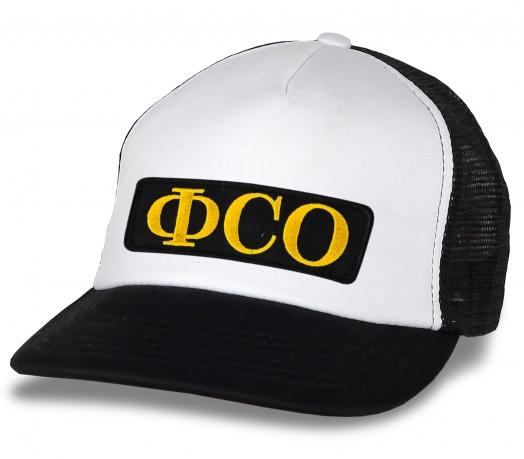 Удобная кепка ФСО.