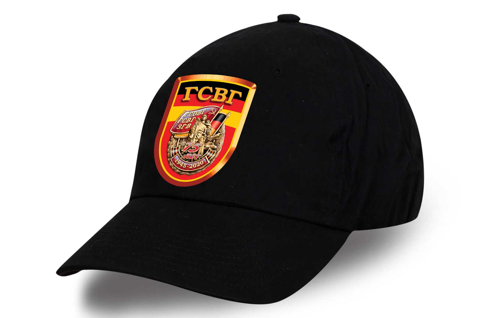 Удобная кепка с тематической термонаклейкой ГСВГ