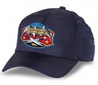 """Удобная кепка """"Военная разведка"""" с оригинальной эмблемой"""