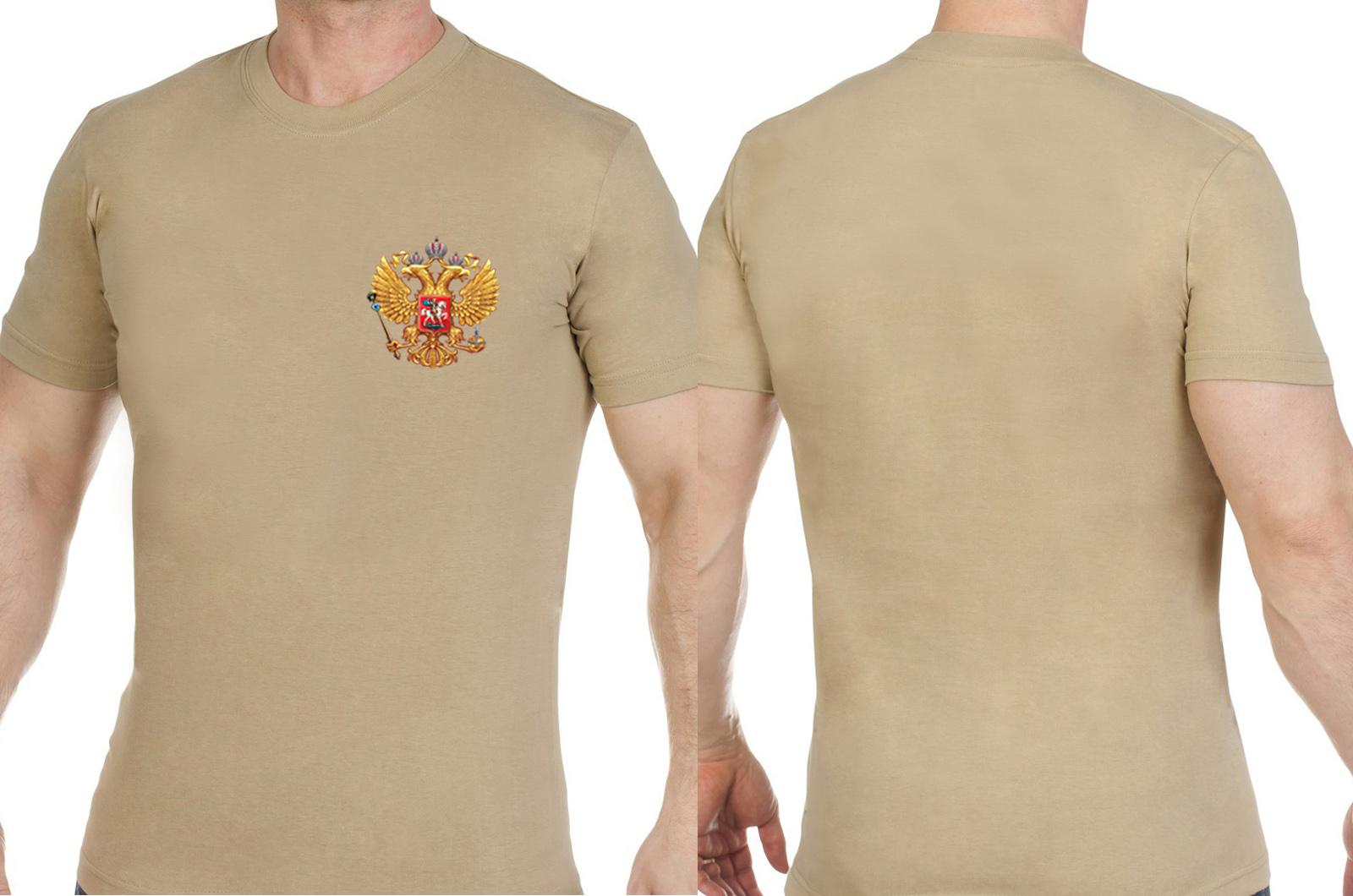 Удобная песочная футболка Россия - заказать в Военпро