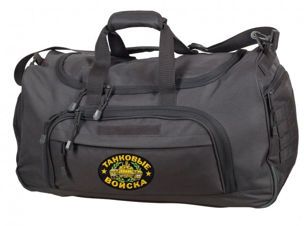 Удобная темно-серая сумка с нашивкой Танковые Войска 08032B