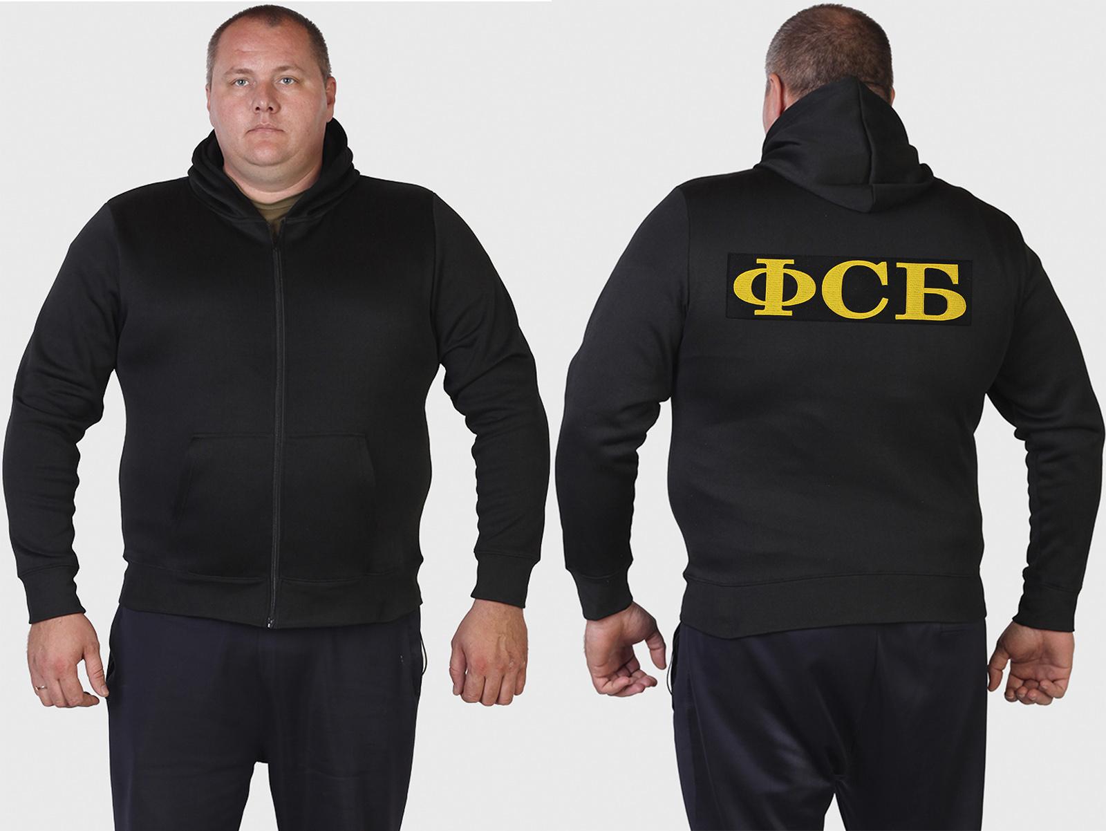Удобная толстовка с крупной вышивкой ФСБ.
