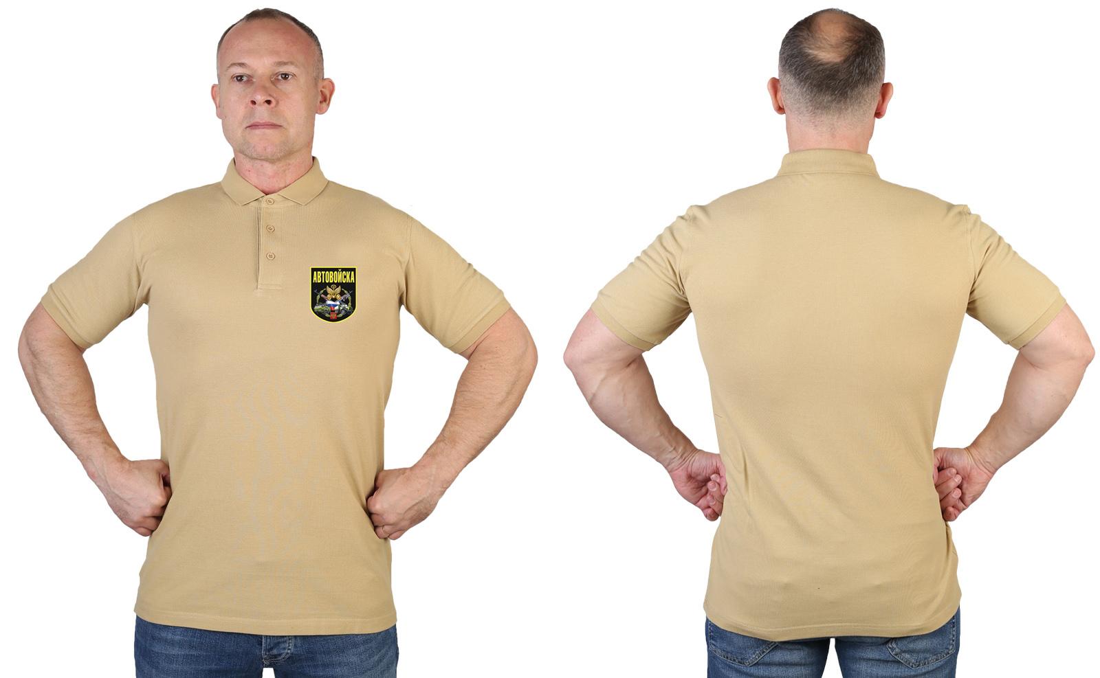 Удобная трикотажная футболка-поло с термонаклейкой Автовойска