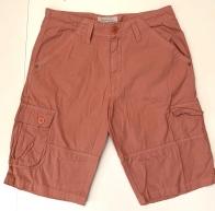 Удобные мужские шорты FIDO DIDO
