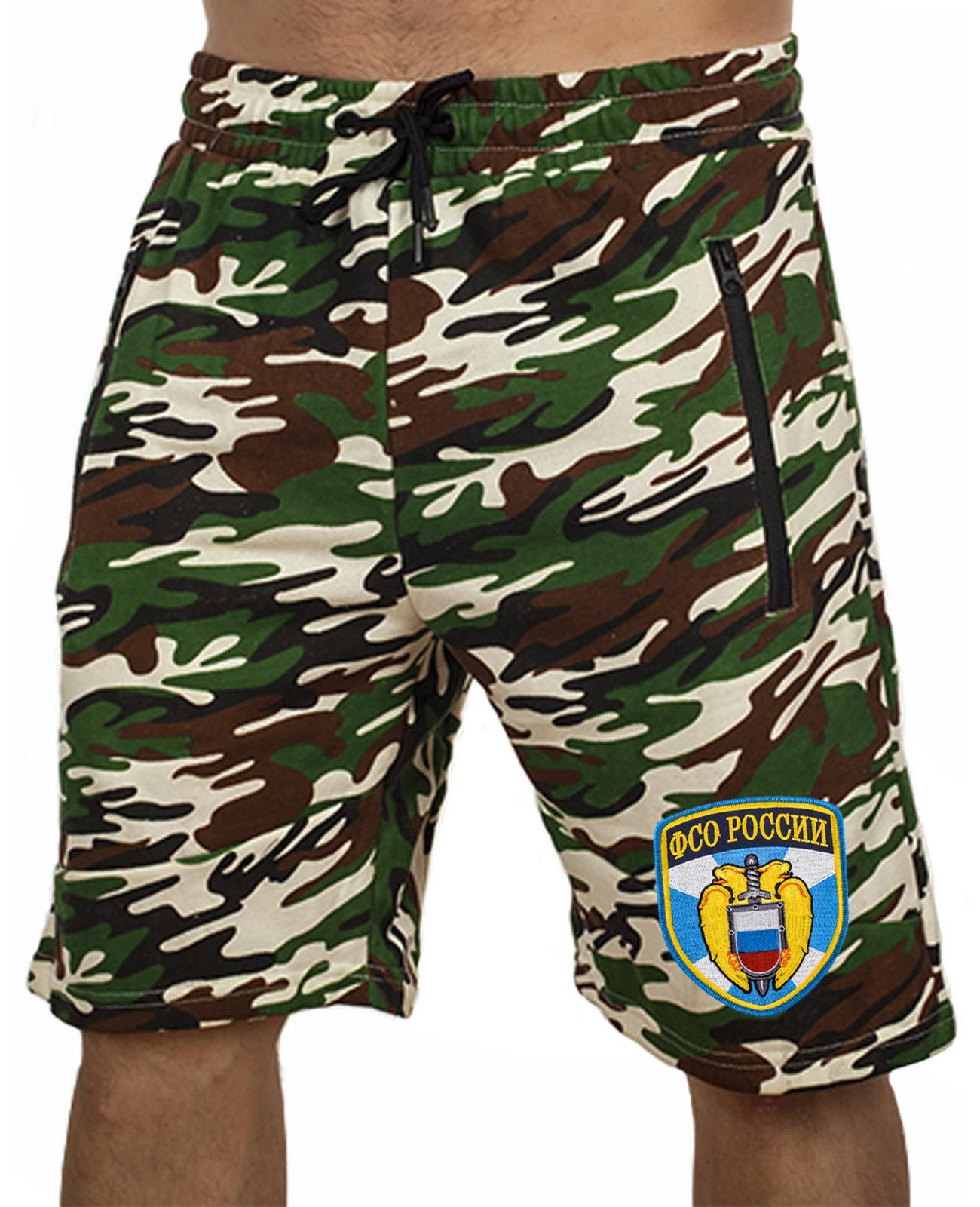 Купить удобные зачетные шорты с нашивкой ФСО в подарок мужчине