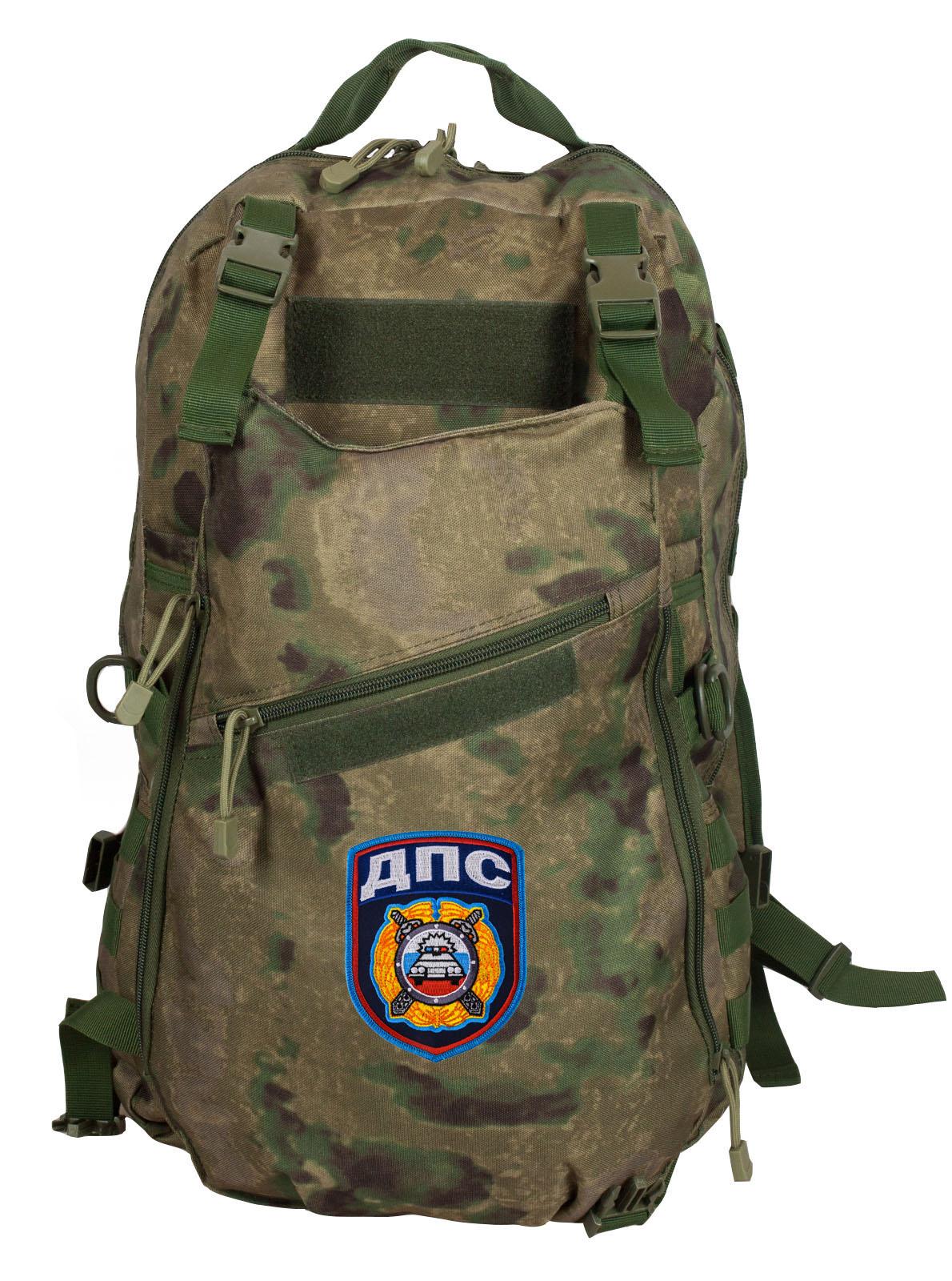 Удобный армейский рюкзак с нашивкой ДПС - купить выгодно