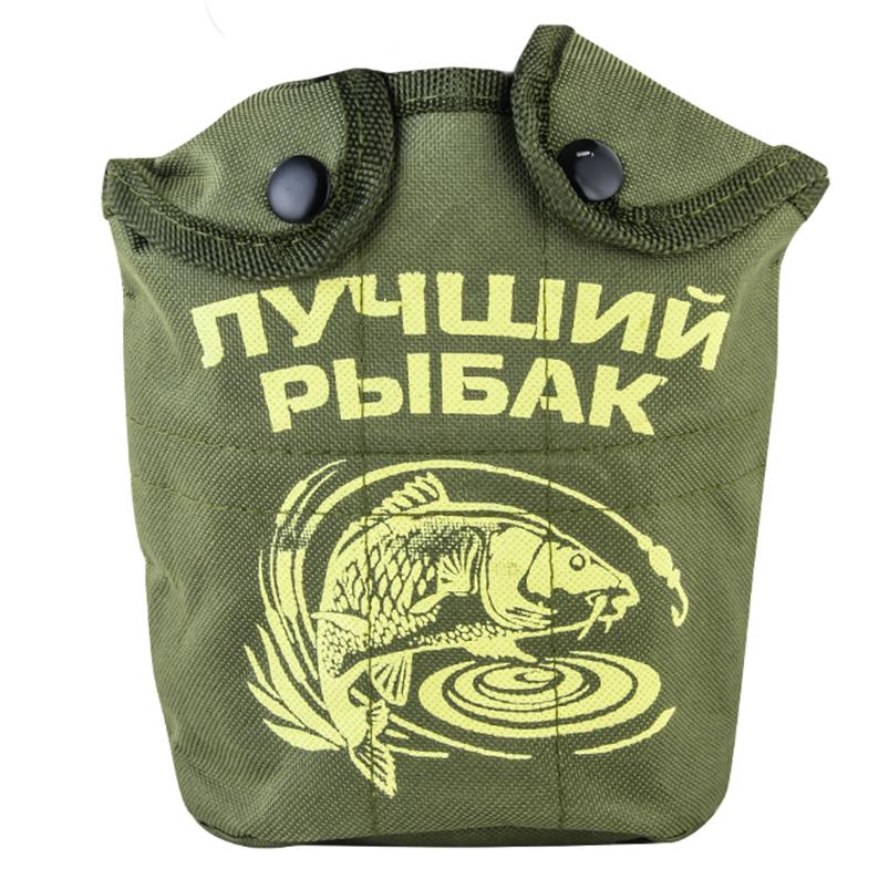 Удобный чехол на флягу Лучший рыбак
