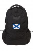 Удобный черный рюкзак с нашивкой Андреевский флаг