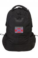 Удобный черный рюкзак с нашивкой НОВОРОССИЯ