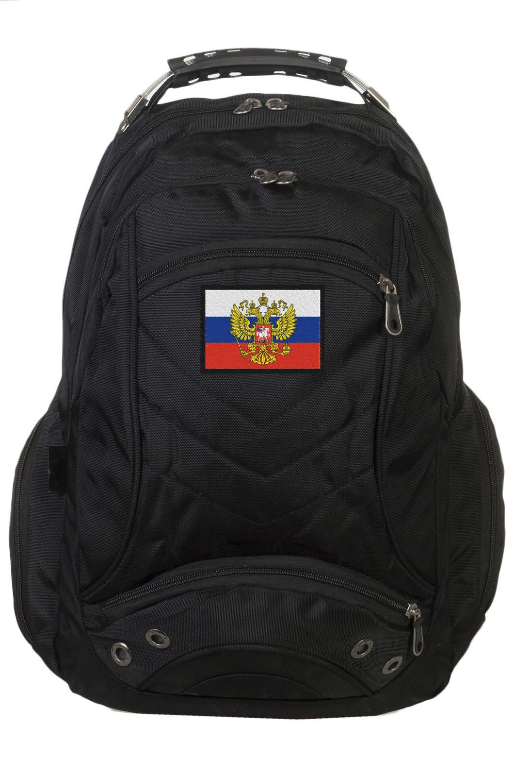 Удобный черный рюкзак с патриотичной нашивкой