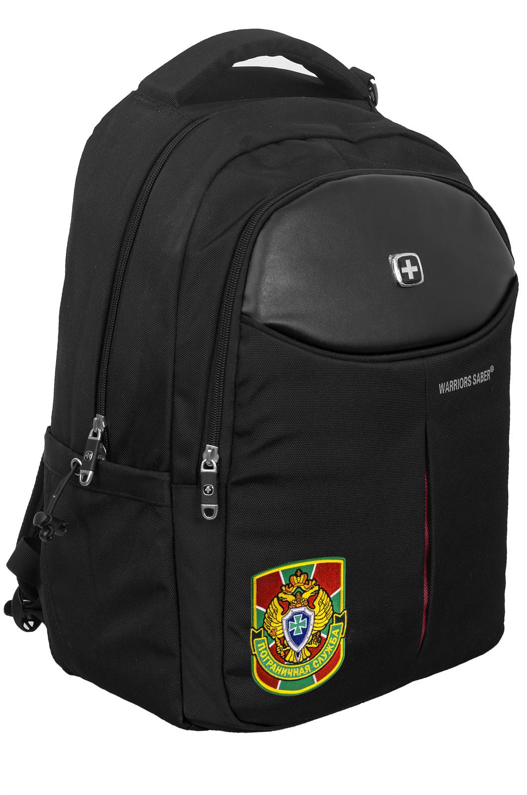 Удобный черный рюкзак с военной нашивкой Погранслужбы - купить в подарок