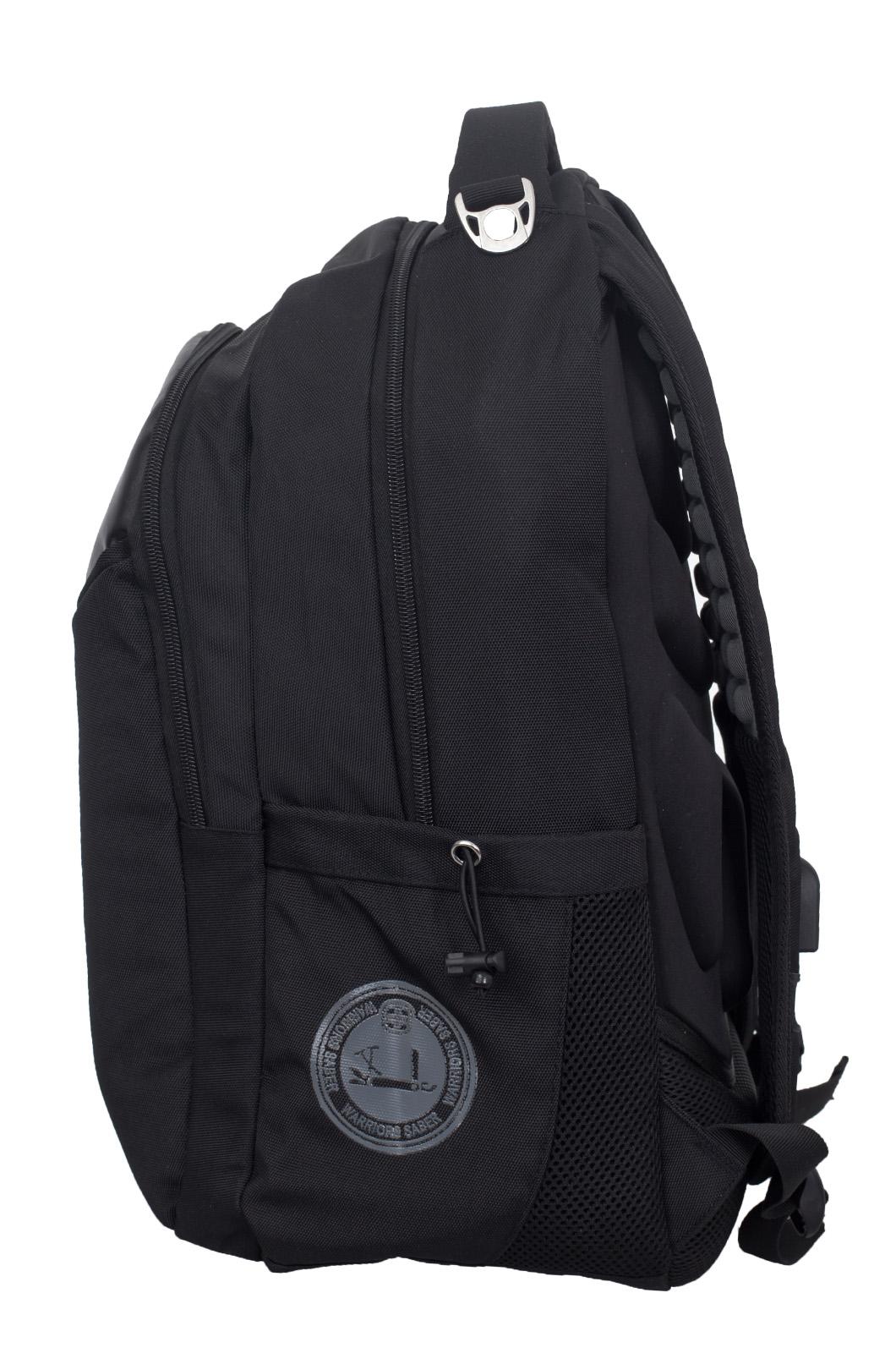 Удобный черный рюкзак с военной нашивкой Погранслужбы - заказать онлайн